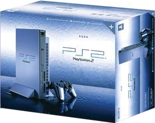 console playstation 2 aqua blue en bo te ps2 argus jeux vid o d 39 occasion. Black Bedroom Furniture Sets. Home Design Ideas